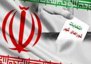 نتایج انتخابات ششمین دوره شورای شهرهای رفسنجان اعلام شد