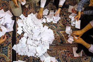 نتایج انتخابات شورای اسلامی شهرقدس اعلام شد - کراپشده