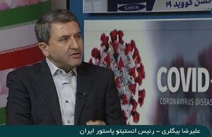 واکسن های ایرانی به بازار جهانی راه خواهد یافت