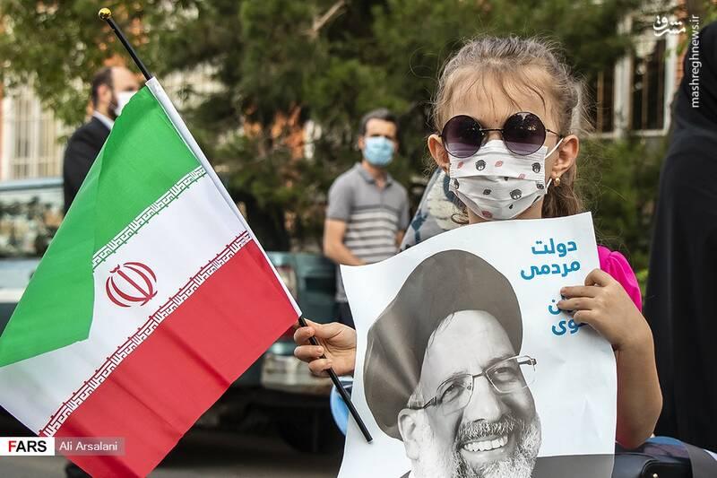 عکس/ جشن پیروزی هواداران رئیسی در ارومیه