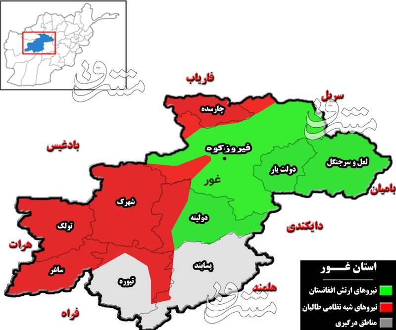 قدرتنمایی کمسابقه طالبان در مناطق مختلف افغانستان/ آخرین خبرها از تحولات میدانی و درگیریها در استان غور + نقشه میدانی و عکس