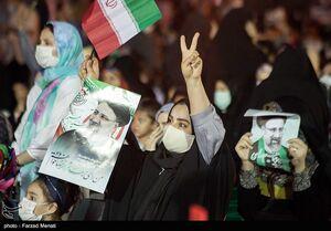 مردم کرمانشاه هم پیروزی رئیسی را جشن گرفتند