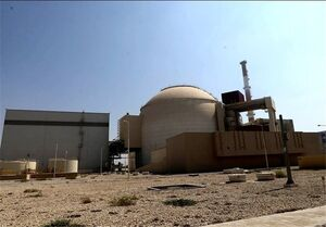 نیروگاه اتمی بوشهر بهزودی به شبکه برق سراسری بازخواهد گشت