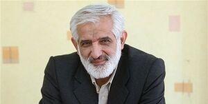 تشکیل کمیسیون ویژه در شورای شهر تهران