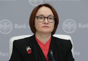 بانک روسیه