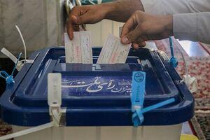 نتایج انتخابات شوراهای اسلامی شهرهای شمیرانات - کراپشده