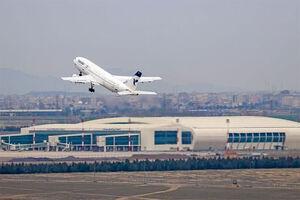 ببینید   پرواز به شانگهای ۸۰ میلیون ناقابل؛ قیمت بلیت پروازهای خارجی دوباره نجومی میشود؟
