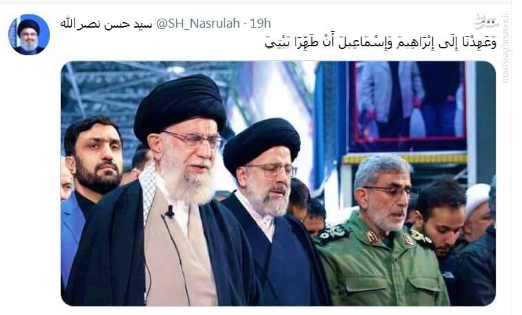 توییت قابل تامل سیدحسن نصرالله درباره پیروزی رئیسی