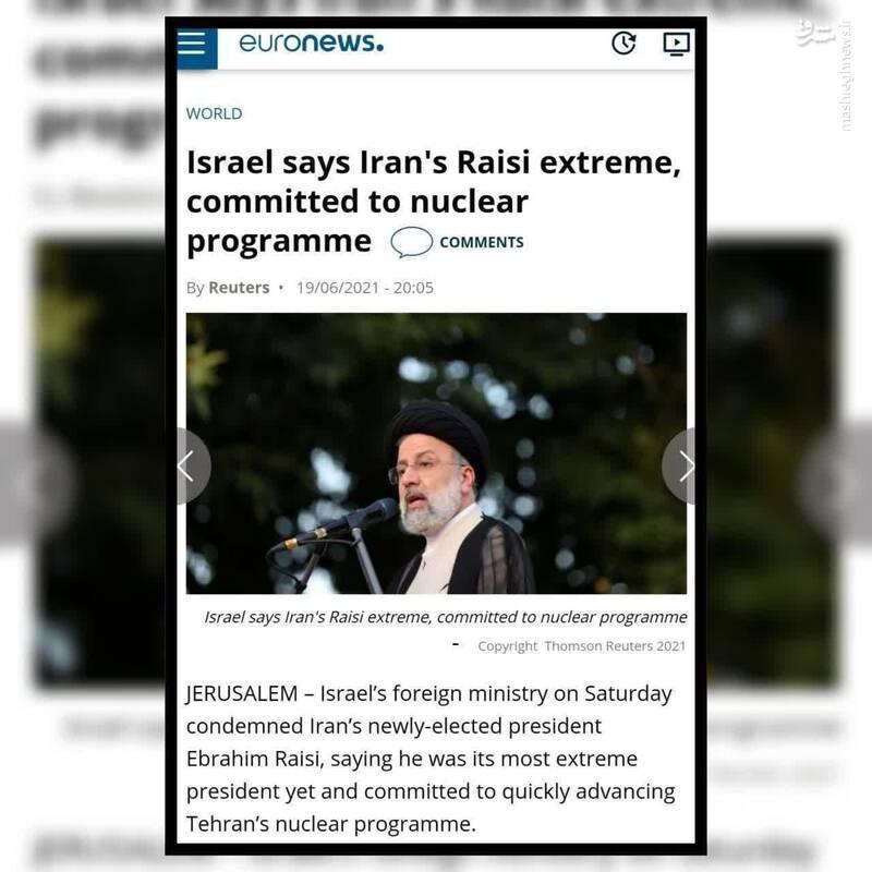 دم خروس اسرائیل در برجام بیرون زد