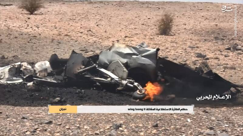 یار کمکی امریکا به عربستان نیز در جبهه استان مارب سرنگون شد/ پهپاد «اسکن ایگل» هفتمین شکار پدافند هوایی یمن در سال ۲۰۲۱ میلادی +فیلم و تصاویر