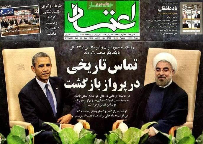 روحانی(تیر ۹۴): تمام تحریمها در دی ۹۴ بالمره لغو میشود/ روحانی(خرداد ۱۴۰۰): به زودی تحریمها برداشته خواهد شد
