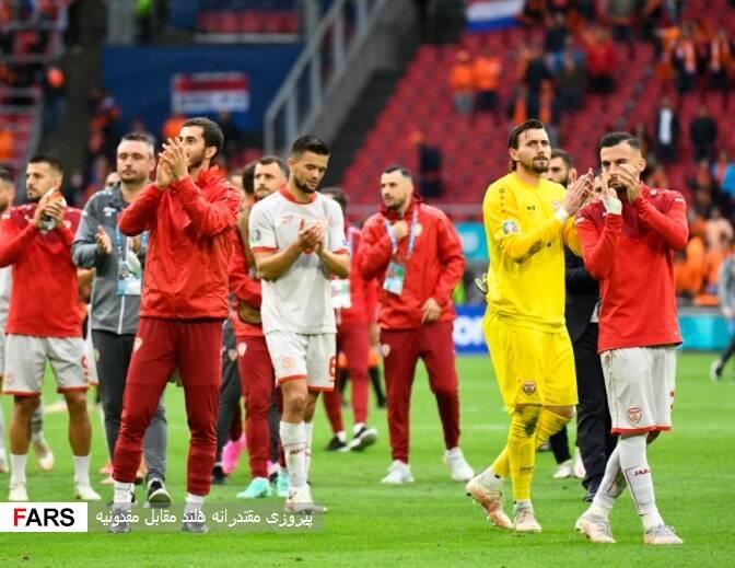 گزارش تصویری از پیروزی مقتدرانه هلند مقابل مقدونیه