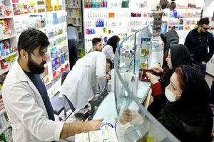 ثبت نام بیماران تحت پوشش بیمه سلامت برای دریافت انسولین قلمی