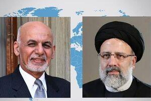 اشرف غنی در تماس تلفنی پیروزی آیتالله رئیسی را تبریک گفت - کراپشده