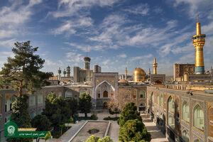 جلوهایی از هنر معماری اسلامی در حرم رضوی