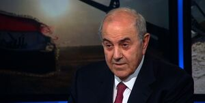 رئیس ائتلاف الوطنیه عراق