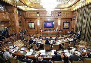 شورای ششم تهران