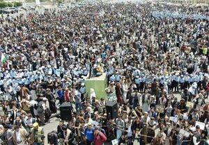 تظاهرات کودکان یمنی در محکومیت مواضع سازمان ملل