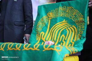 جشن میلاد امام رضا(ع) در کرمانشاه