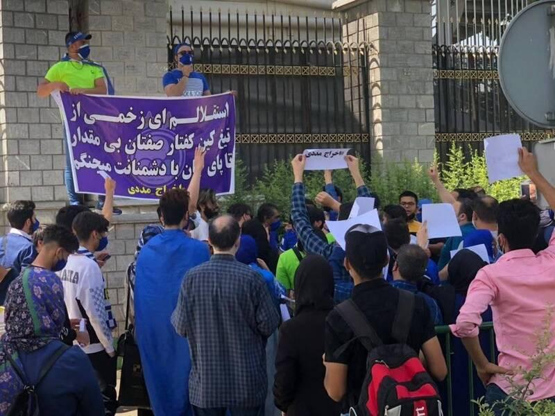 تجمع هواداران استقلال مقابل مجلس +عکس