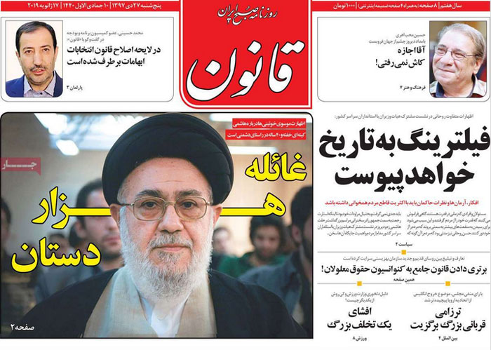 خبر مرگ اصلاحات اعلام شد/ اعلام خلافت موسویخوئینیها بر تحریمیها!