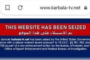 آمریکا سایت شبکه حرم «امام حسین» را هم مسدود کرد - کراپشده