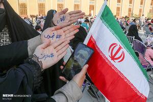 عکس/ جشن حامیان رئیسی در تبریز با حضور زاکانی