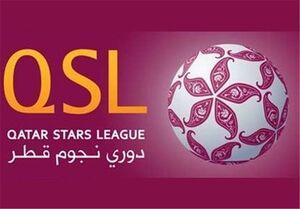 پایان سیطره السد و الدحیل با تغییر در برگزاری لیگ قطر