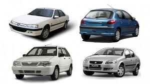 قیمت روز خودروهای داخلی و خارجی در ۲ تیر +جدول