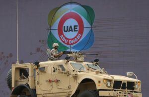 اردوگاه اماراتی-صهیونیستی در جزایر راهبردی یمن/ چرا ابوظبی به دنبال فرسایشی کردن جنگ یمن است؟