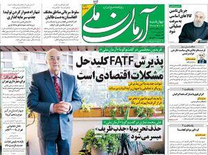روحانی میراث مطلوبی برای دولت بعدی به جا نگذاشته است/ آخوندی: انتخابات ریاست جمهوری «منصفانه» نبود