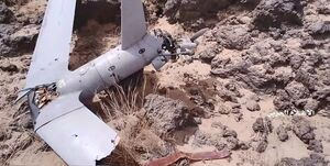 منابع یمنی فیلم پهپاد جاسوسی سرنگونشده آمریکا را منتشر کردند