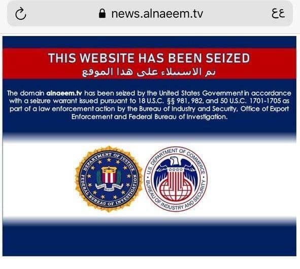 آمریکا سایت شبکه حرم «امام حسین» را هم مسدود کرد