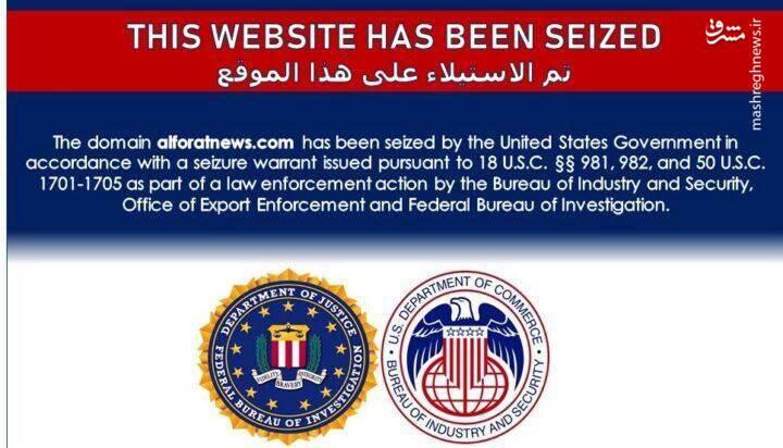 سایت عمار حکیم هم توقیف شد!