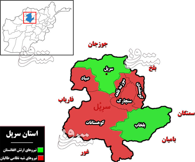 پیچیدهشدن تحولات در شمال افغانستان با ادامه پیشرویهای طالبان+ نقشه میدانی و عکس