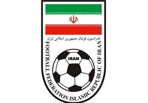انتصاب اعضای کمیته پزشکی فدراسیون فوتبال