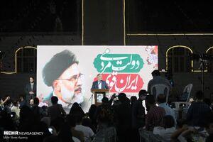 عکس/ جشن پیروزی سید ابراهیم رئیسی در رشت