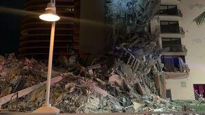 ساختمان چند طبقه در فلوریدا آمریکا فرو ریخت +عکس