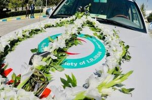 عکس/ انتقال پیکر ۲ خبرنگار جانباخته از ارومیه