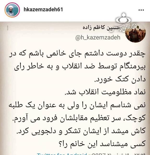 دلجویی طلبهها از رأیدهندگان کتکخورده در انگلیس/ خانواده ایرانی آسیبدیده: تا ریختن آبروی حقوق بشر غربی، در میدان میمانیم