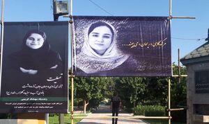 عکس/ آغاز مراسم تشییع پیکر خبرنگارهای ایسنا و ایرنا