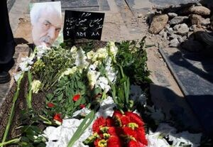 میرصلاح حسینی در جوار نعمتالله گرجی آرام گرفت