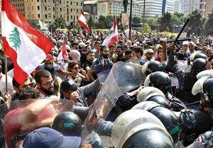 مانور اشرافیت مدیر لبنانی+ عکس