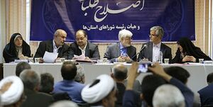 آفتاب یزد: نسخه نویسیهای اصلاحطلبان دیگر کارآیی ندارد