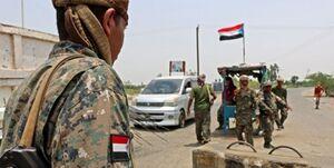 قطع ارتباط شورای انتقالی جنوب یمن با دولت مستعفی منصور هادی