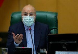 درخواست عضو کمیسیون تلفیق بودجه از قالیباف