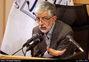 حداد عادل: انتظار مردم انتخاب شهرداران پایبند به عدالت است