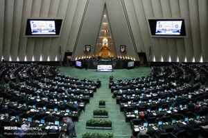 طرح «الزام مسئولان به پاسخگویی تذکرات نمایندگان» فوریتی شد