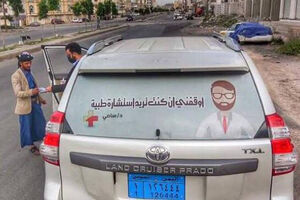 عکس/ پشت نویسی جالب ماشین یک دکتر