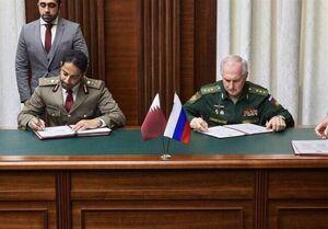 نظامیان قطری برای آموزش به روسیه میروند